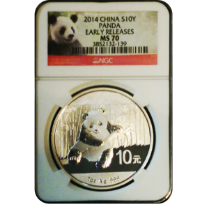 MS70 2014 S 10Y Early Release Chinese Panda